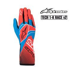Alpinestars Kart Gloves - TECH 1-K RACE v2