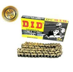 DID Chain - G&B DHA